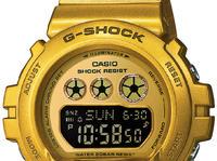 G-SHOCK w wersji dla kobiet