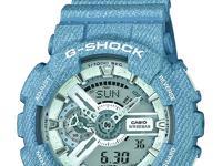 G-SHOCK GA-110DC-2A7ER cena 800zł