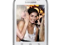 Zbuduj swoją społeczność z nowym Samsung GALAXY Ch@t