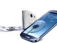 Nowy Samsung Galaxy S III już jest
